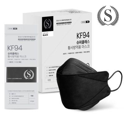 슈퍼클래스 KF94 마스크 대형 블랙 1매