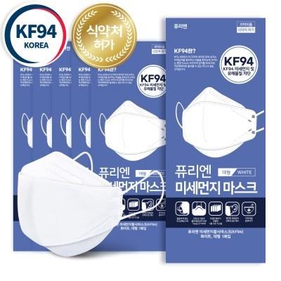4중필터 국내 퓨리엔 KF94 마스크 대형 화이트 100매_(602844711)