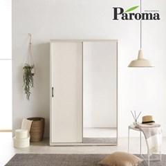 파로마 몽슈슈 슬라이딩 거울 옷장 1200 긴선반형