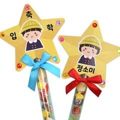 입학 축하사탕봉(5인용)