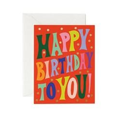 Groovy Birthday Card 생일 카드