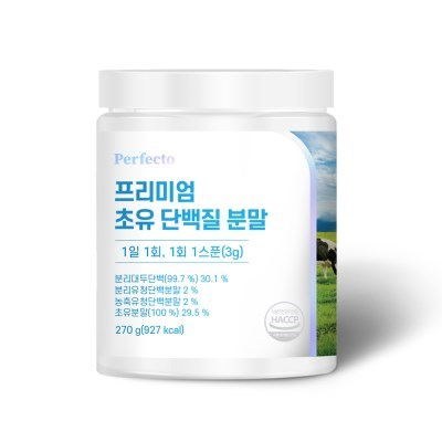 퍼펙토 프리미엄 초유단백질 분말 (용기) 1개입