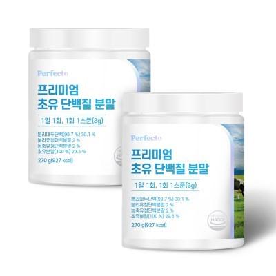 퍼펙토 프리미엄 초유단백질 분말 (용기) 2개입