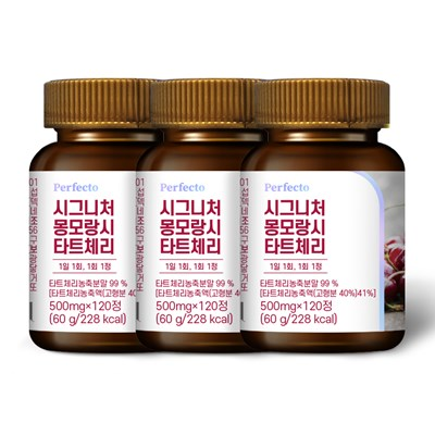 퍼펙토 시그니처 몽모랑시 타트체리(정제) 500mg x 120