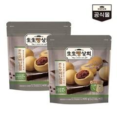 생생빵상회 호박단팥볼(50gx8개)x2봉
