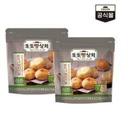 생생빵상회 크림치즈볼(46gx8개)x2봉