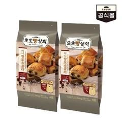 생생빵상회 미니팡오쇼콜라8개입240gx2개