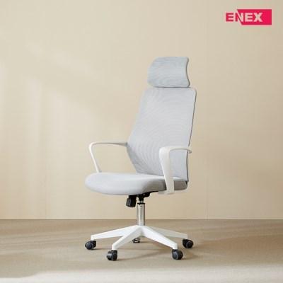 밀카 멀티 사무용 의자(그레이바디)(CP-103)