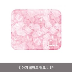 강아지 쿨패드 핑크 L 1P 여름용 애견 쿨매트 방석