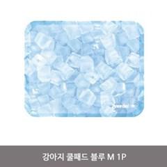 강아지 쿨패드 블루 M 1P 여름용 애견 쿨매트 방석