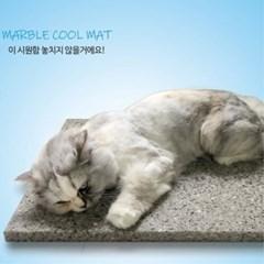 애완동물 강아지 고양이 시원한 대리석 쿨매트 기본형