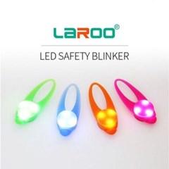 애견 산책용품 라루 LED 블링커