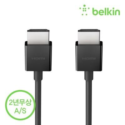 벨킨 초고속 HDMI 케이블 2M AV10175bt2M
