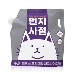 밸리스 먼지사절 6kg 무향 / 고양이 벤토나이트 모래