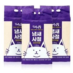 밸리스 냄새사절 2.8kg [3개] / 고양이 두부모래