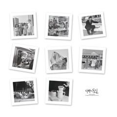 [202호실] 흑백 프레임 빈티지팩