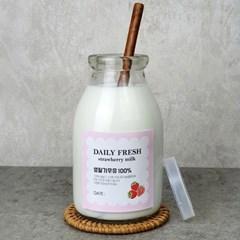 유리병 우유병 520ml 음료 저장용기 밀폐용기 공병판매
