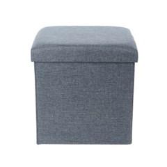 [모던하우스] 드레스룸 스툴형 폴딩수납 정사각