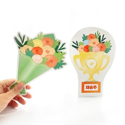 제이밀크 맞춤DIY 졸업아이템 - 트로피와 꽃다발
