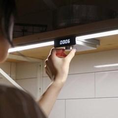 오엘라 LED 센서바 (쿠킹타이머) LT01_(1807303)