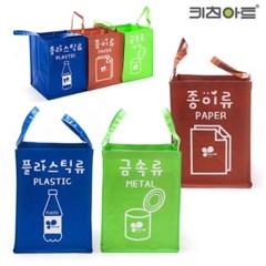 키친아트 분리수거함3종세트 가정용 재활용 분리수거가_(603604)