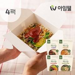 [아임웰] 채식당 컵밥 4종 4팩