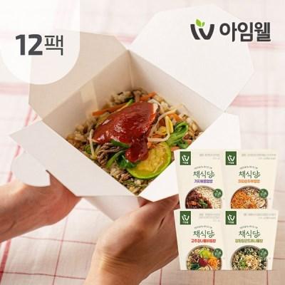 [아임웰] 채식당 컵밥 4종 12팩