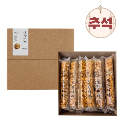 수제강정 롱오란다바(20개입), 사무실,학원,온가족 영양_(701875479)