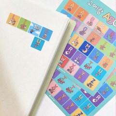고메랑 ABC 알파벳 스티커(2매)