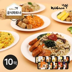 [교촌] 닭가슴살 도시락 10종 혼합 10팩