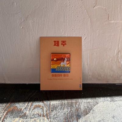 [제주] 이호테우 뱃지/마그넷