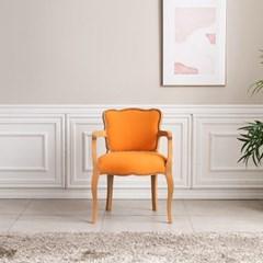 수입 엔틱가구 RG 45 오렌지 소파 겸용 의자