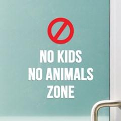 No kids No animals zone 노키즈존 애완동물 출입금지 가게 스티커
