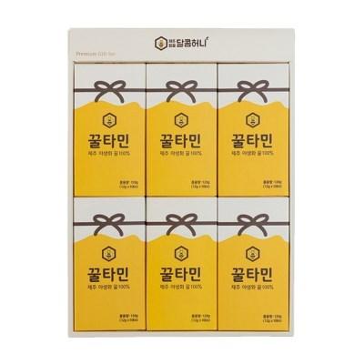 꿀타민 제주도 야생화벌꿀 스틱형 달콤허니4호