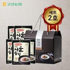 고삼농협 한우진한사골곰탕 선물세트(2호) 진한곰탕 500ml 5팩