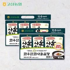 고삼농협 착한들 한우진한곰탕-1 기획세트500ml 6팩
