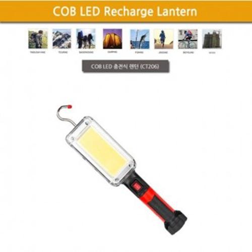 나홀로여행 캠핑 NEW COB LED 낚시 랜턴 충전식 등산 작
