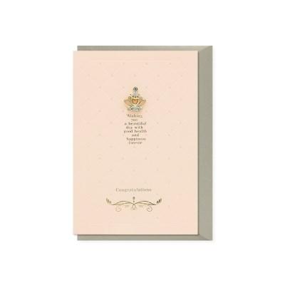 038-SG-0015 / 왕관 축하카드