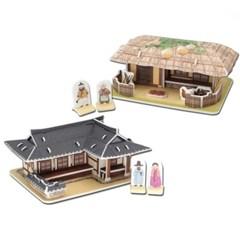 모또 전통가옥 기와집 초가집 입체퍼즐 만들기