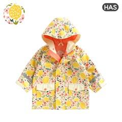 [헤즈] [HAS] 아동 레인코트 (레몬플라워)
