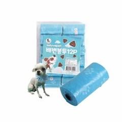 발바닥모양 강아지 배변봉투 리필 20매x12 블루