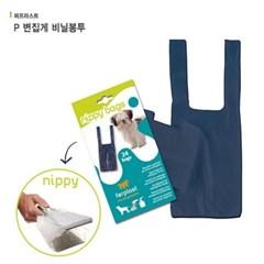 배변봉투 퍼프라스트 강아지 변집게 비닐봉투 24매