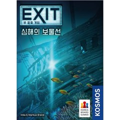 EXIT 방 탈출게임 : 심해의 보물선_(2853362)