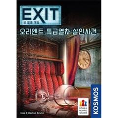 EXIT 방 탈출게임 : 오리엔트 특급열차 살인사건_(2853361)