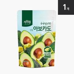[자연원] 두번엄선한 냉동 아보카도 500g