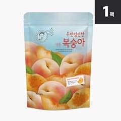 [자연원] 두번엄선한 냉동 복숭아 1kg