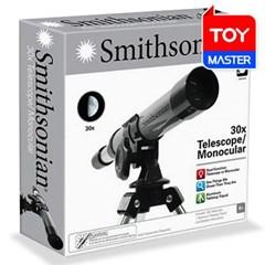 [토이트론] 스미스소니언 30배 망원경