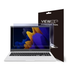 뷰에스피 노트북 플러스2 NT550XDA 헤비 블루라이트 액정필름