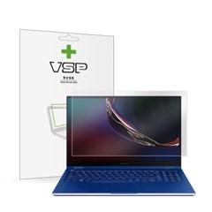 뷰에스피 갤럭시북 15인치 NT850XCJ 항균 액정필름
