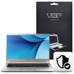 뷰에스피 삼성 갤럭시북 NT850XCJ 정보 보호필름 1매